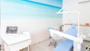 <p>Clínica Maxilofacial y de Odontología integral García Monleón, especialistas en corregir deformidades dento-faciales y restablecer la armonía en tu rostro.</p>